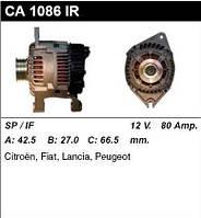 Генератор восст. /80A/ Citroen Jamper, Peugeot Boxer 2,5D/TD 2,0i
