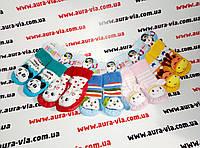 Детские пинетки для мальчика Носки, пинетки для новорожденных оптом из Венгрии