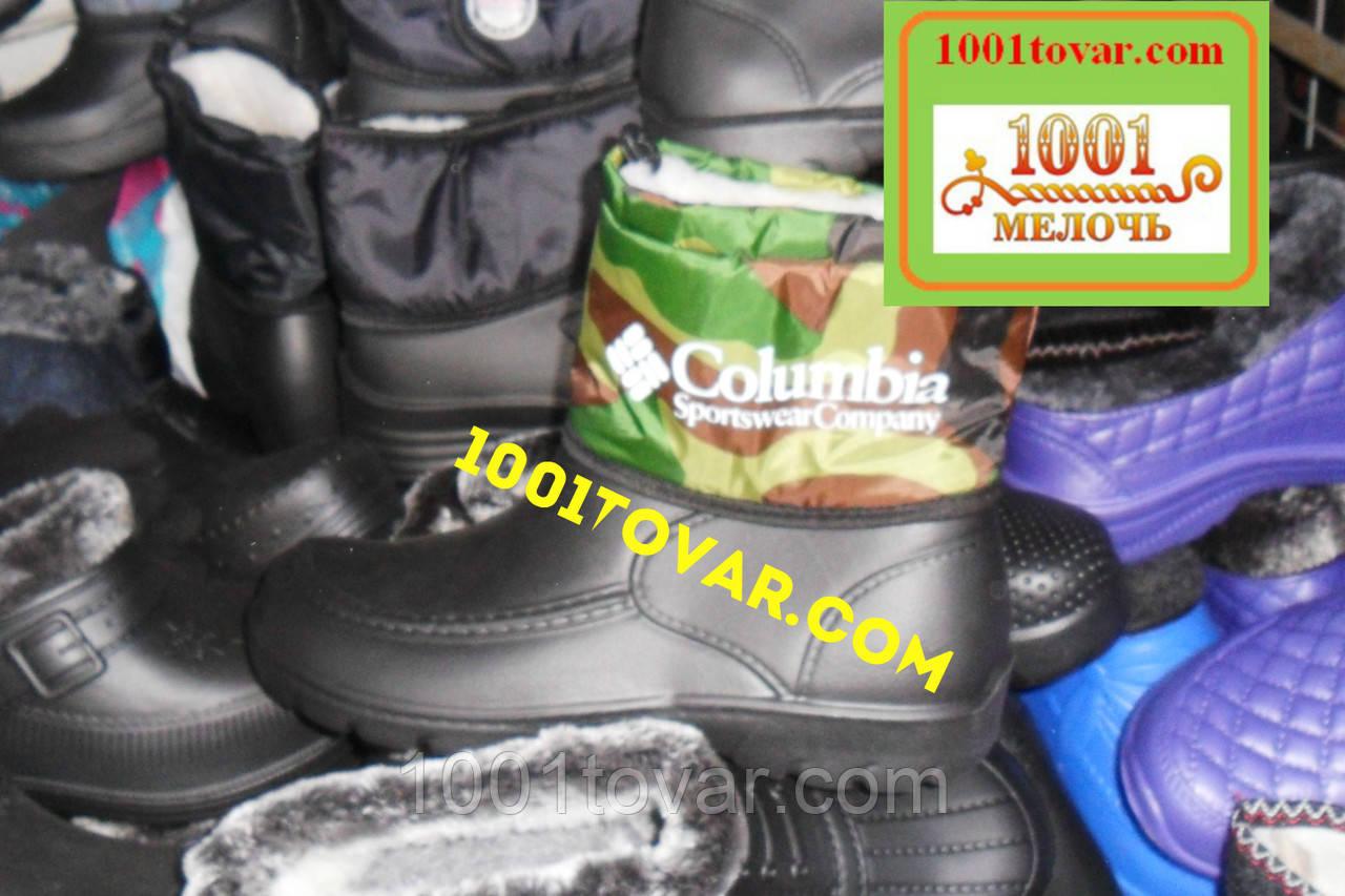 Камуфляжные резиновые сноубутсы-дутики мужские на меху Columbia (сапоги, ботинки)