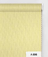 А 606 песочный до 45 см, высота до 1,60 м, Тканевая ролета открытого типа