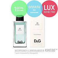 Dolce & Gabbana D&G №21 Le Fou Pour Homme. Eau De Toilette 100 ml / Туалетная вода Дольче Габана Номер 21 100 мл