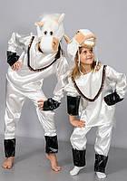 Дитячий карнавальний костюм Конячки