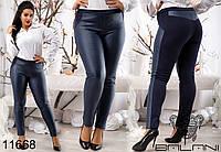 Облегающие женские леггинсы из комбинированной ткани, батал