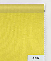 А 607 горчично-желтый до 40 см, высота до 1,60 м, Тканевая ролета открытого типа