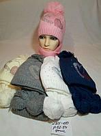 Комплект для девочки шапка+шарф на флисе Сердца р 52-54