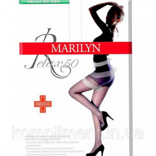 Колготки с сильной утяжкой Marilyn Relax 50 den