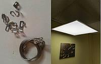 Кріплення для світлодіодної панелі