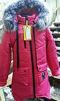 Детская зимняя куртка на синтепоне