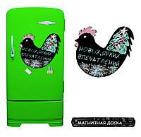 Магнитная доска на холодильник Огненный петух,символ нового года 2017