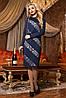 Красивый женский костюм - платье и жакет кофточка 44-50 размеры