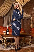 Красивый женский костюм - платье и жакет кофточка 44-50 размеры, фото 1