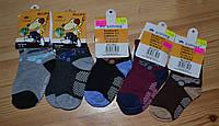 Детские носки с тормозками