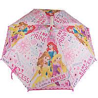 Детский зонт D 72 princess