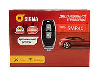 Блок управления центральным замком Sigma SMR-40
