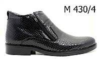 Зимние мужские кожаные классические  ботинки черного цвета  ТМ FS collection.  Размер 40-45