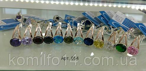 Серебряные серьги с золотыми пластинами 375 пробы, фото 2