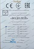 Насос Водолей БЦПЭ-0.5-16У, фото 3