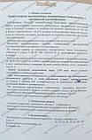 Насос Водолей БЦПЭ-0.5-40У, фото 3