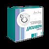 Дискавери Сила - комплекс необходимых для мужского здоровья витаминов и минералов!