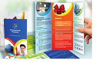 Дизайн буклета, листовки, флайера  г. Запорожье