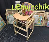Стульчик-столик для кормления Наталка/Зайчонок (трансформер), цвет на выбор