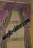 Ламбрекен со шторами на карниз 1,35 метра