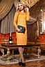 Замшевое платье-футляр миди длины с вышивкой осеннее 44-50 размеры