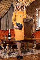 Замшевое платье-футляр миди длины с вышивкой осеннее 44-50 размеры, фото 1