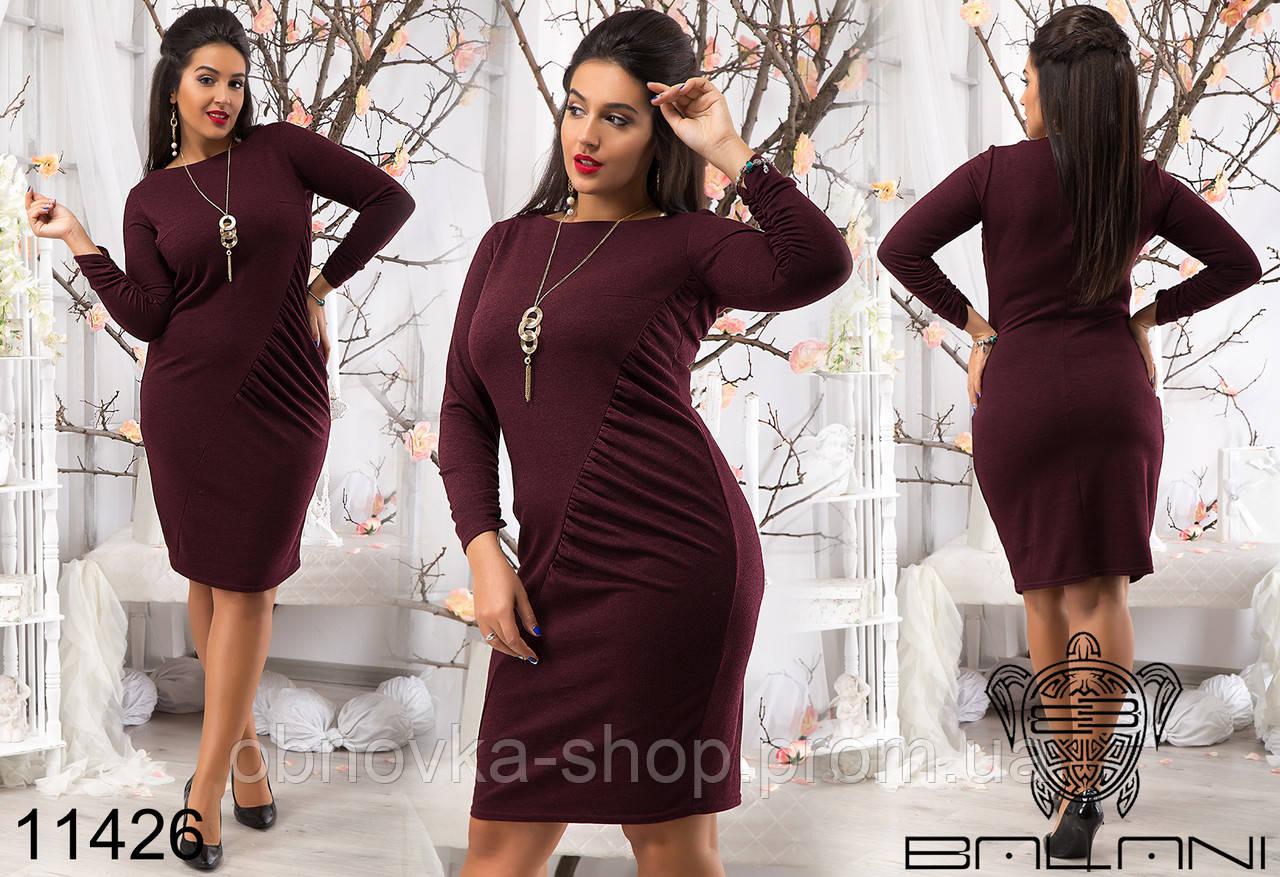 8728ce16b6c Элегантные платья больших размеров 50-56 11426 2 цвета - Интернет-магазин  одежды и