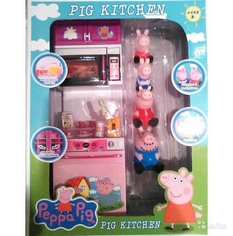Кухня свинки Пеппы Peppa pig 2 вида