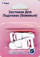 Застежки для чулок (подтяжек), белый