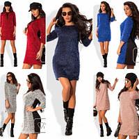 Модное женское платье мини с вязкой / Украина / дайвинг