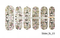 Водные наклейки на ногти №15