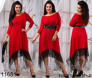 646a7f51a87b03f Вечерние платья больших размеров р. 48-54 11681 4 цвета - купить ...