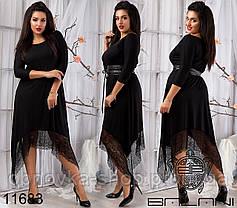 2e847c2fe14 Вечерние платья больших размеров р. 48-54 11681 4 цвета - купить ...