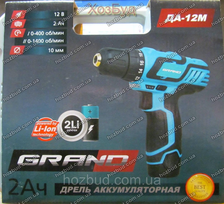 Шуруповерт акумуляторний GRAND ТАК-12М