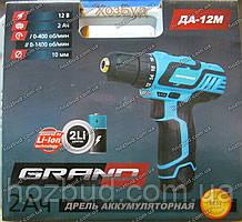 Шуруповерт аккумуляторный GRAND ДА-12М