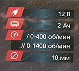 Шуруповерт акумуляторний GRAND ТАК-12М, фото 2