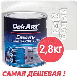 Декарт Dekart Краска-Эмаль ПФ-115 Белая №12 2,8кг