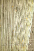 Кисея шторы нити со стеклярусом молочный (203)