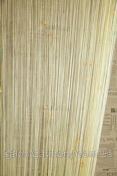 Серпанок штори нитки із стеклярусом молочний (203)