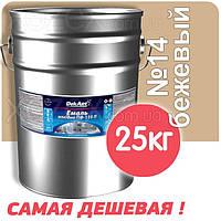 Декарт Dekart Краска-Эмаль ПФ-115 Бежевая №14 25кг