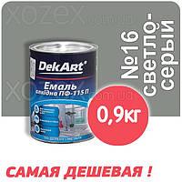 Декарт Dekart Краска-Эмаль ПФ-115 Светло-серая №16 0,9кг