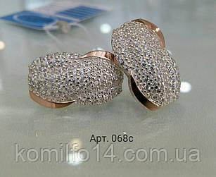 Серебряные серьги с золотыми пластинами 375 пробы