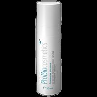 Сыворотка для лица (ProBioCosmetics), 30мл быстрое комплексное восстановление кожи!