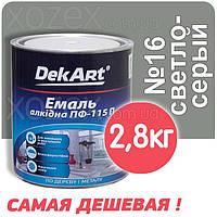 Декарт Dekart Краска-Эмаль ПФ-115 Светло-серая №16 2,8кг