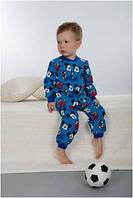 Пижама детская теплая байковая для мальчика зимняя хлопок Wiktoria W 165