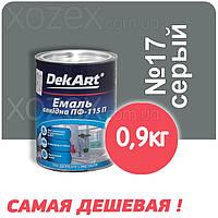 Декарт Dekart Краска-Эмаль ПФ-115 Серая №17 0,9кг