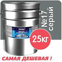 Декарт Dekart Краска-Эмаль ПФ-115 Серая №17 25кг