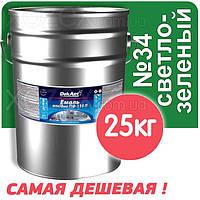 Декарт Dekart Краска-Эмаль ПФ-115 Светло-зелёная №34 25кг
